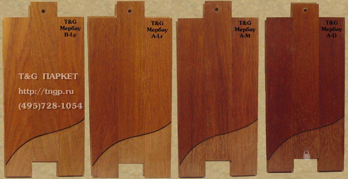 Tips For Clean Hardwood Floors 409 In Moore Ok Wyandotte